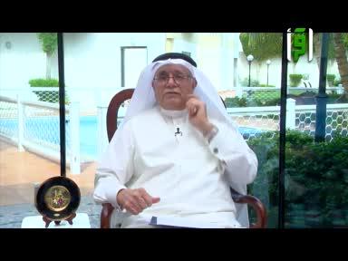 الطب و الحياة - ح -38- الجهاز العظمي 2-2- الدكتور زهير السباعي