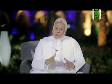 أسماء وصفات النبي صلى الله عليه وسلم-ح3-الأتقى عليه السلام (قوام لله)-مجدي إمام