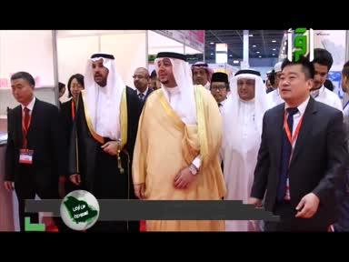 تقارير من ارض السعودية-ح158-معرض جدة التجاري