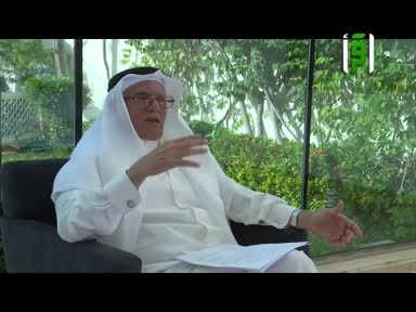 الطب والحياة -ح39-لين العظام-الدكتور زهير السباعي