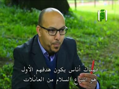المسلمون يتسألون-ح11- مساوىء الكلمات