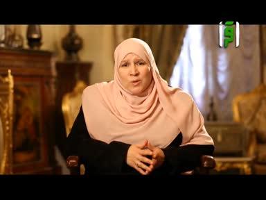 أية وغاية-ح10-وقال الرسول يا رب إن قومي اتخذوا هذا القرآن مهجورا-شهرزاد معزوزة