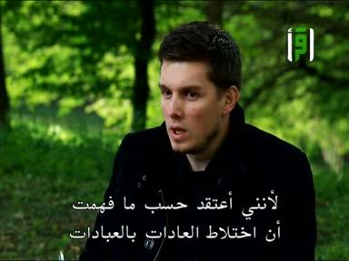 المسلمون يتساءلون -ح12 - علاقة الأطفال مع ابائهم