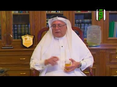 الطب و الحياة - ح -51- ضغط الدم 6-7  - الدكتور زهير السباعي