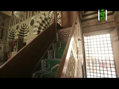 أرض الصالحين-ح16-قصر ووكالة ومدرسة ومسجد السلطان الغوري-ج2