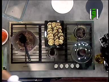 مطبخك -ح44-مسقعة الباذنجان مع الفاصوليا الحمرا- الشيف شادي زيتوني