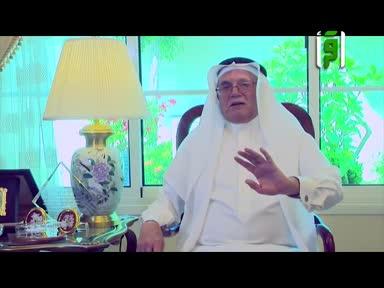 الطب والحياة -61- المخدرات 6-7 -الدكتور زهير السباعي