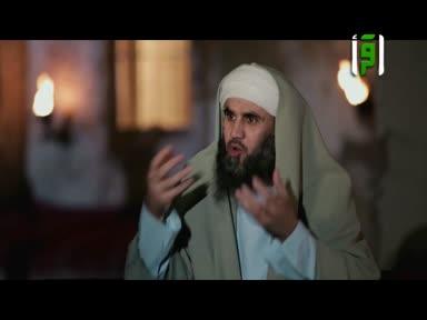 في صحبة يوسف -ح2-رأيت في المنام- الشيخ خالد الخليوي