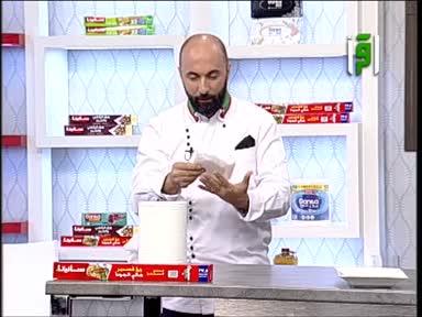 مطبخك -ح45- كبة البطاطا والبرغل الاحمر وخلطة الصنوبر والبصل- الشيف شادي زيتوني