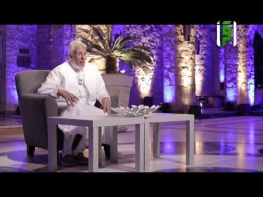 أسماء وصفات النبي صلى الله عليه وسلم-ح11-الرسول حريص على هداية الخلق-تقديم مجدي إمام