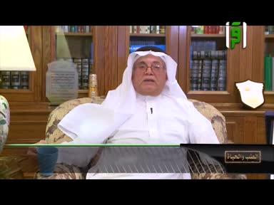 الطب والحياة - ح 75 - القلق 11-14 - الدكتور زهير السباعي