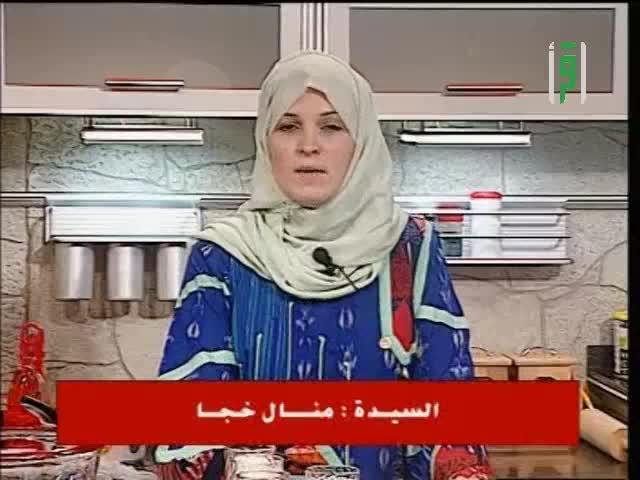 مطبخك 2005 - ح 8-شوربة الخضار - منال خجا
