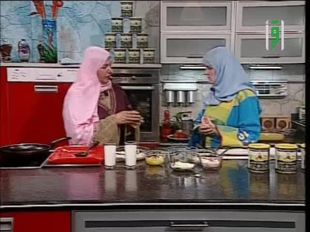 مطبخك 2005 - ح5 - السلق- كاسترد تاطلي- منال خجا