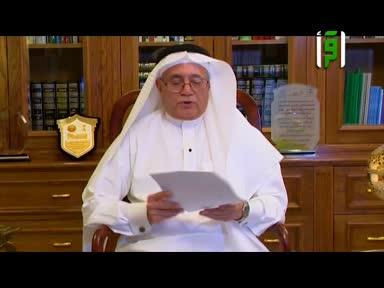 الطب و الحياة - القولون العصبي 2-2- ح 80- الدكتور زهير السباعي
