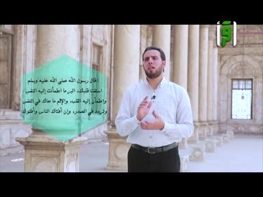 حريص عليكم - ح 4- الخوف من الله عزوجل - حسن جلال