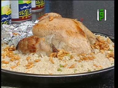 مطبخك 2005 - ح23 - الديك الرومي
