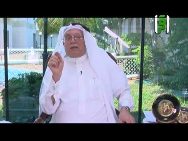 الطب والحياة -ح87-قرحة المعدة(1-4)-الدكتور زهير السباعي