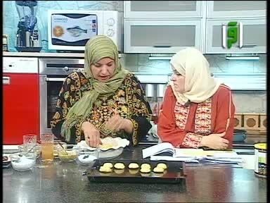 مطبخك 2005 - ح30 - معمول بالتمر - معمول بالجوز - معمول بالفستق - منال خجا