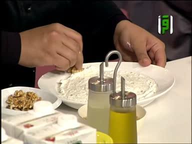 مطبخك 2011 - ح1 - داوود باشا - مهلبية بالشوكلاته - سلطة لبن بالجوز والشوفان - سمية الإدريسي - فايز الريماوي