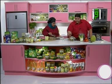 مطبخك 2011- ح 2- معكرونة سباغيتي بثمار البحر - سلطة الهليون - شوربة كريم الذرة - كريم كراميل