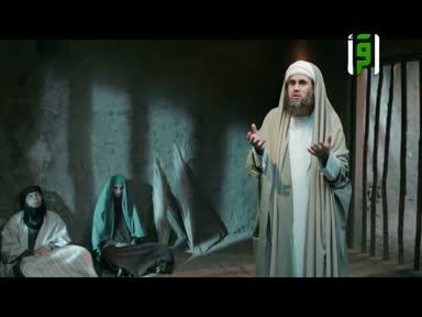 في صحبة يوسف -ح10- والله غالب على أمره -الشيخ خالد خليوي