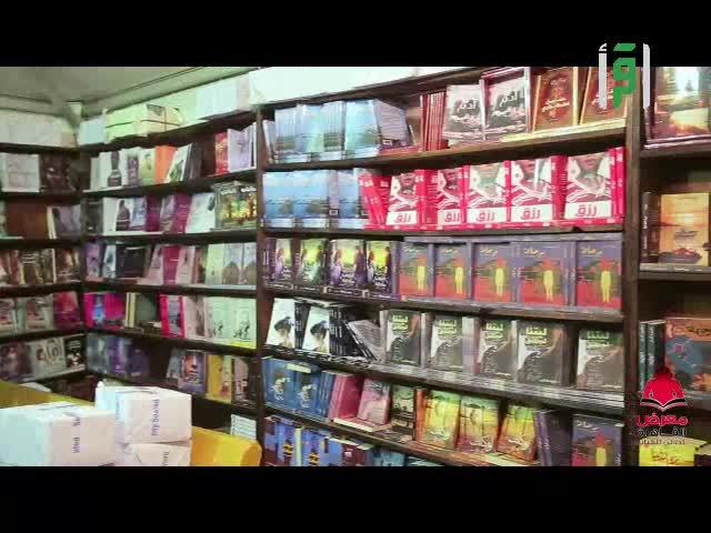 تقارير بلاد الكنانة -معرض القاهرة الدولي للكتاب -الرسالة السابعة