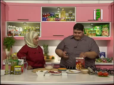 مطبخك 2011-ح10-فيليه مشوي بالرمان -شوربة مكرونه-سلطة كشميري-لقمة القاضي
