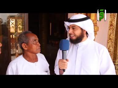 أحلى رحلة-ح17-الجفاف في النيجر-تقديم مشاري الخراز