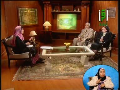 قضايا النساء -ح9-الفحص الوراثي قبل الزواج-نيفين الجندي