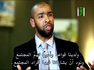 المسلمون يتساءلون- ح20 - فهم الإسلام