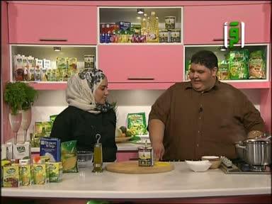 مطبخك 2011 - ح13 - مقلوبة باذنجان - سلطة خيار باللبن - شوربة شعيرية -  سمية الإدريسي و فايز الريماوي