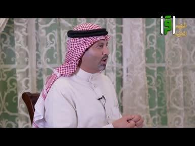 الطب و الحياة -ح109-أورام الغدة الدرقية- الدكتور زهير السباعي