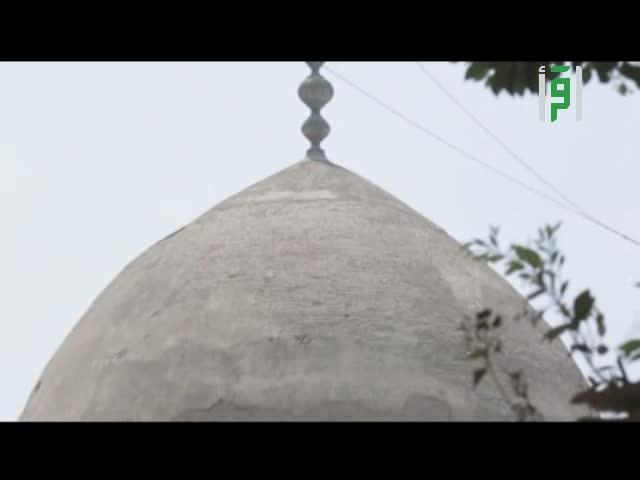 أرض الصالحين - ح 23 - مسجد عمر بن الفارض