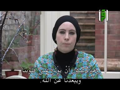 الوصية المنسية - ح 21 - عدم المساوة في السلطة