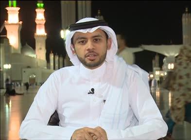 في رحاب طيبة - ح 6 - تقديم وائل رفيق
