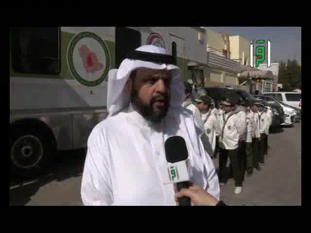 تقارير من أرض السعودية- دمي فداء ترابك يا وطن