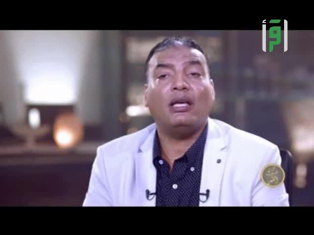 قل صدق الله - ح 21 - أهل القرآن - الدكتور محمد سليم