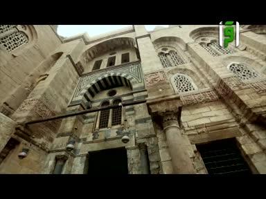 أرض الصالحين - ح 28 - شارع المعز ج 2