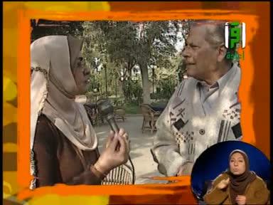 قضايا النساء -ح25-حرائق الشائعات-نيفين الجندي