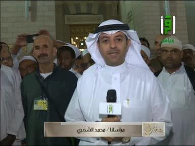 في رحاب طيبة -ح8-تقديم وائل رفيق