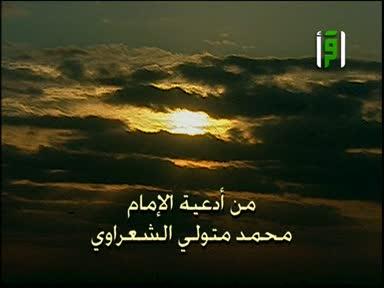 أيام من حياة الإمام - الجزء1 - الحلقة 1