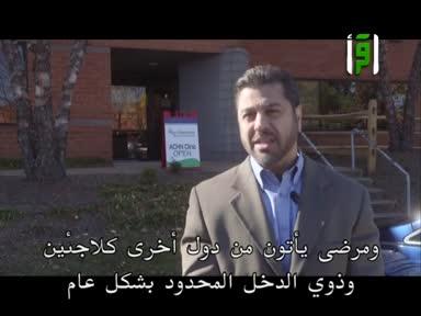 اقرأ حول العالم - ح 2 - المسجد والمركز الإجتماعي بشيدل