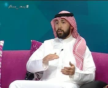 يسعد مساكم - الحلقة 3 - تقديم إيهاب جاها ومنى النصر
