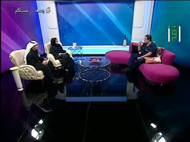 يسعد مساكم - الحلقة 2 - تقديم إيهاب جاها ومنى النصر