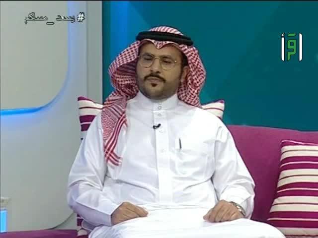 يسعد مساكم - الحلقة 4 - تقديم إيهاب جاها ومنى النصر