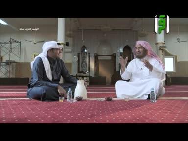 أفياء مكنون-ح2-تقديم محمد الحسن