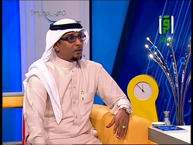 تابع دوت نت 7- ح7-تقديم مراد الكحيلي