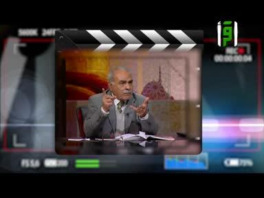 أحلى الأوقات -الموسم الثاني -ح2- تقديم أنس ملك