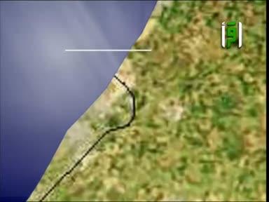 فلسطين أرض وحكاية-ح3-مدينة غزة