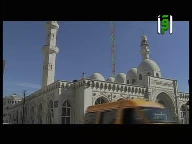 فلسطين أرض وحكاية-ح4-رام الله